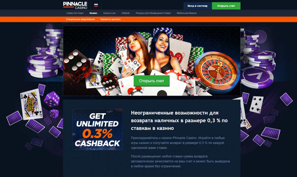 drift casino играть